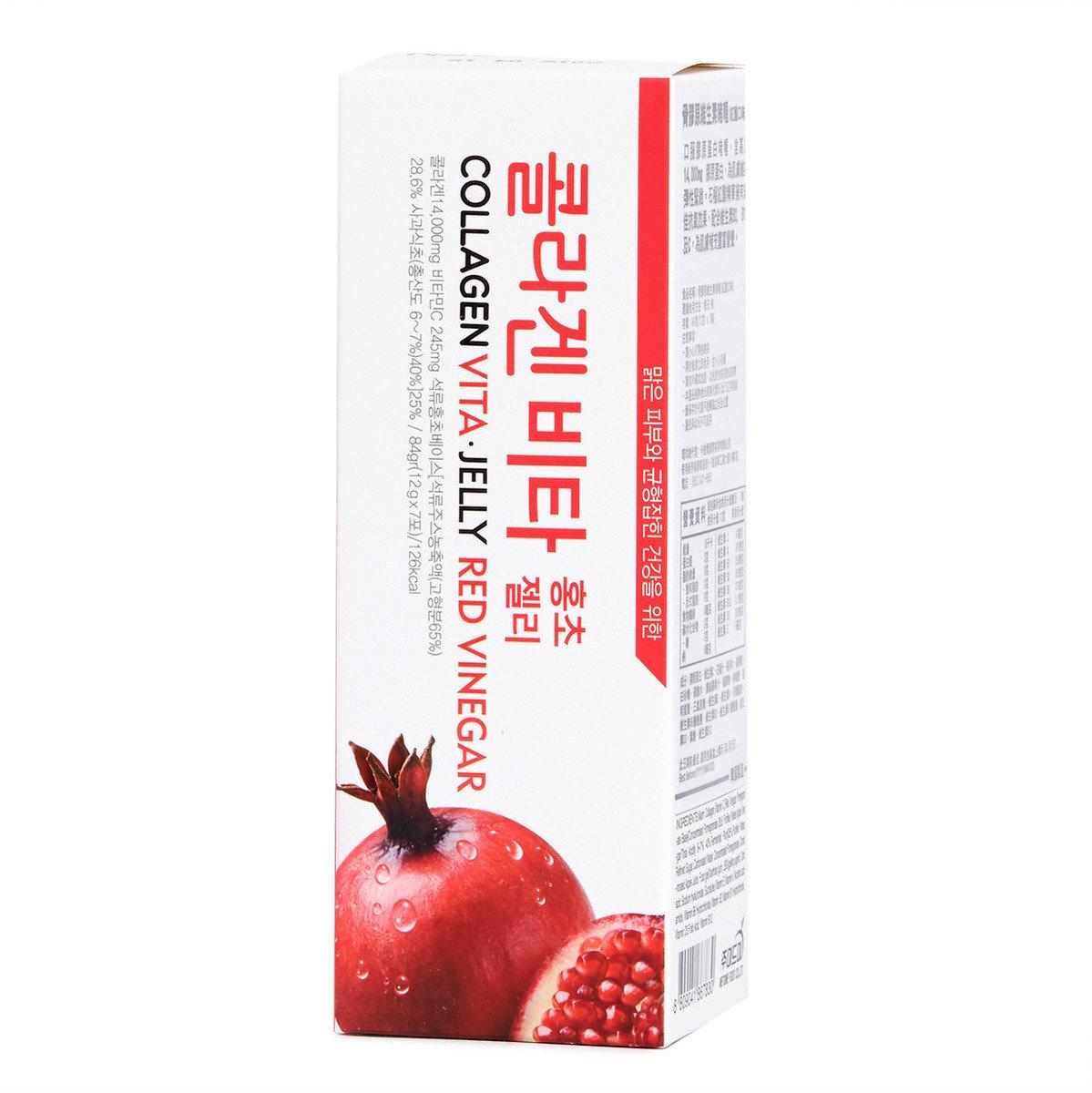 紅醋骨膠原啫喱