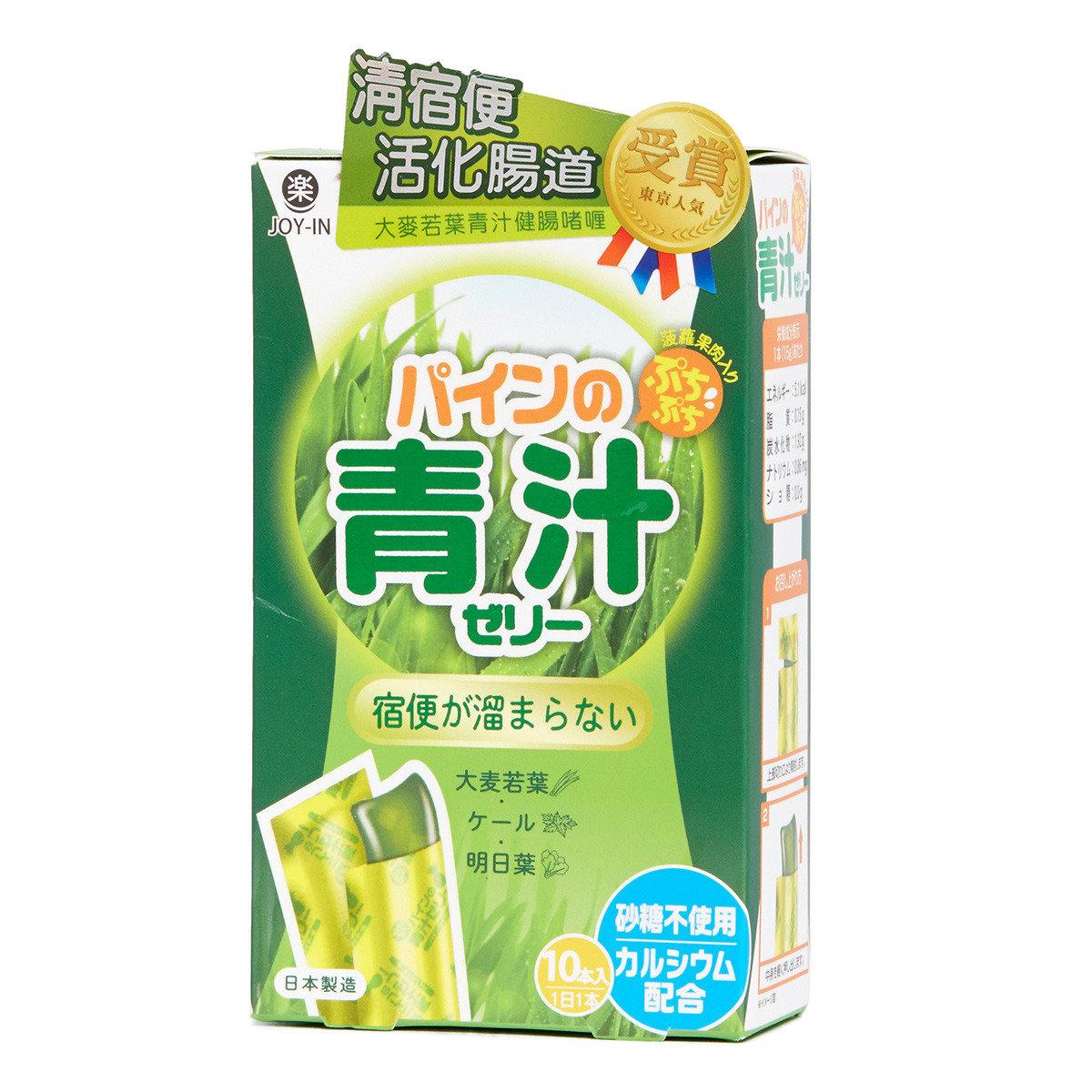 大麥若葉青汁健腸啫喱