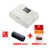 [送54張相紙及NB-CP2LH電池] 4R相片無線打印機 Selphy CP1200 白色