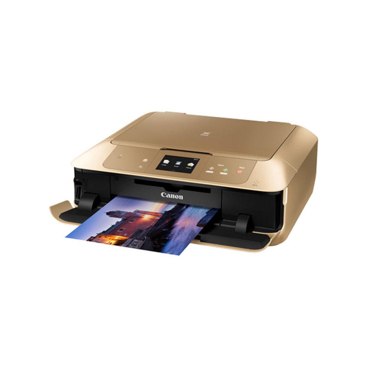 彩色打印 掃瞄 影印 多合一噴墨相片打印機 MG7770 金色