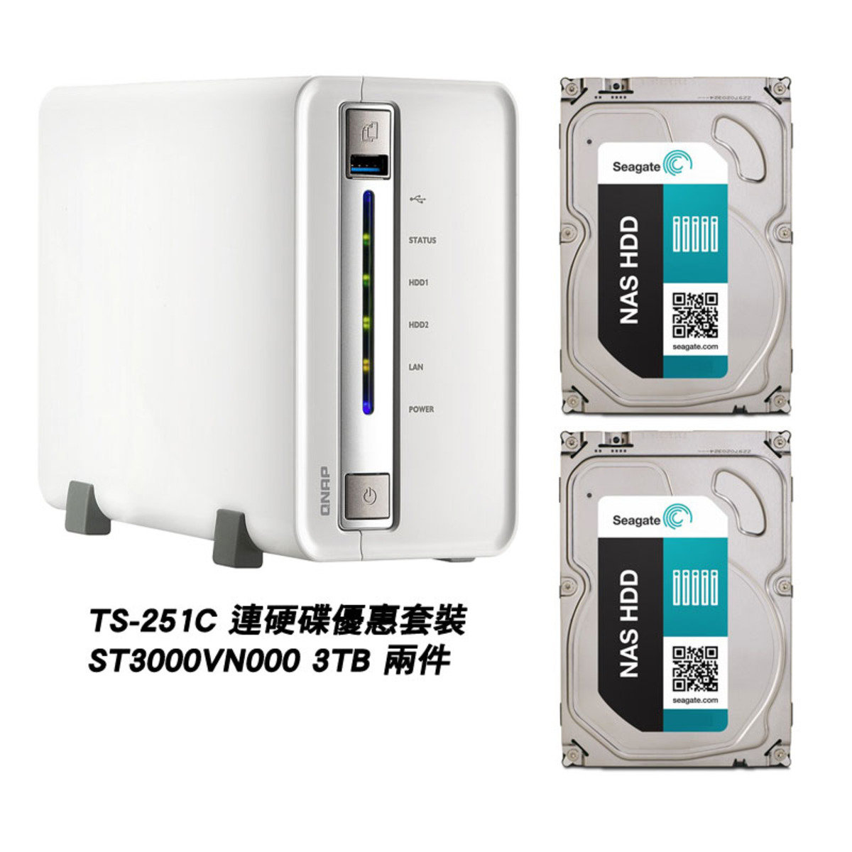 (連硬碟優惠套裝) 2-Bay 雲端網絡儲存分享系統 6TB TS-251C-UK-S302T