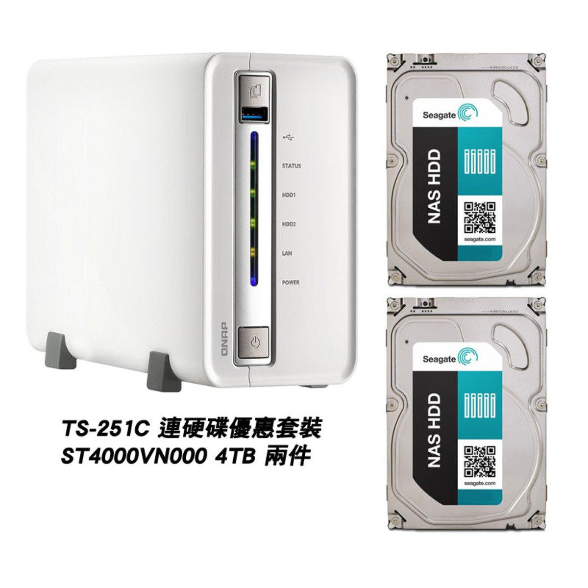 (連硬碟優惠套裝) 2-Bay 雲端網絡儲存分享系統  8TB TS-251C-UK-S402T