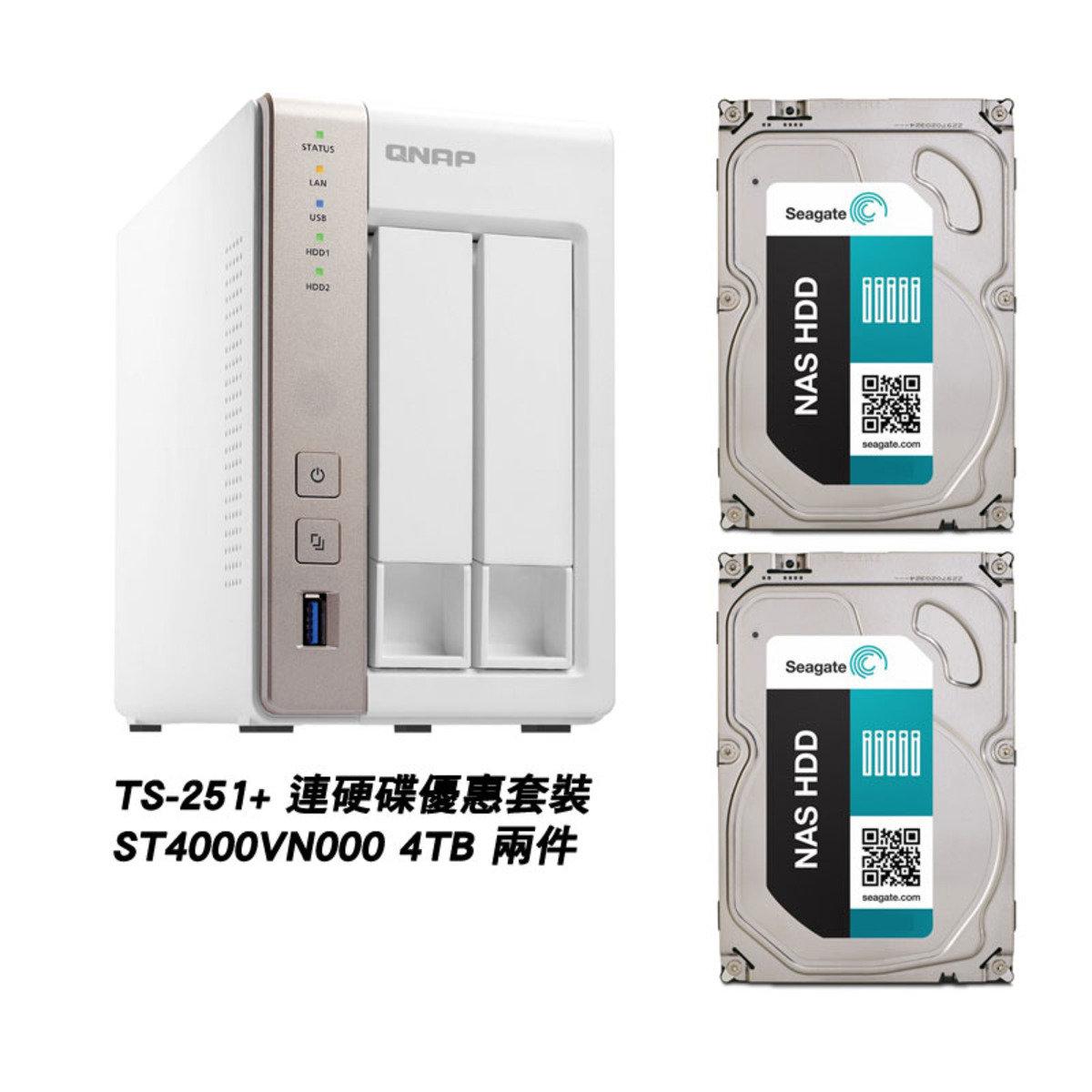 (連硬碟優惠套裝) 2-Bay 雲端網絡儲存分享系統  8TB TS-251plus-2G-0204N-01