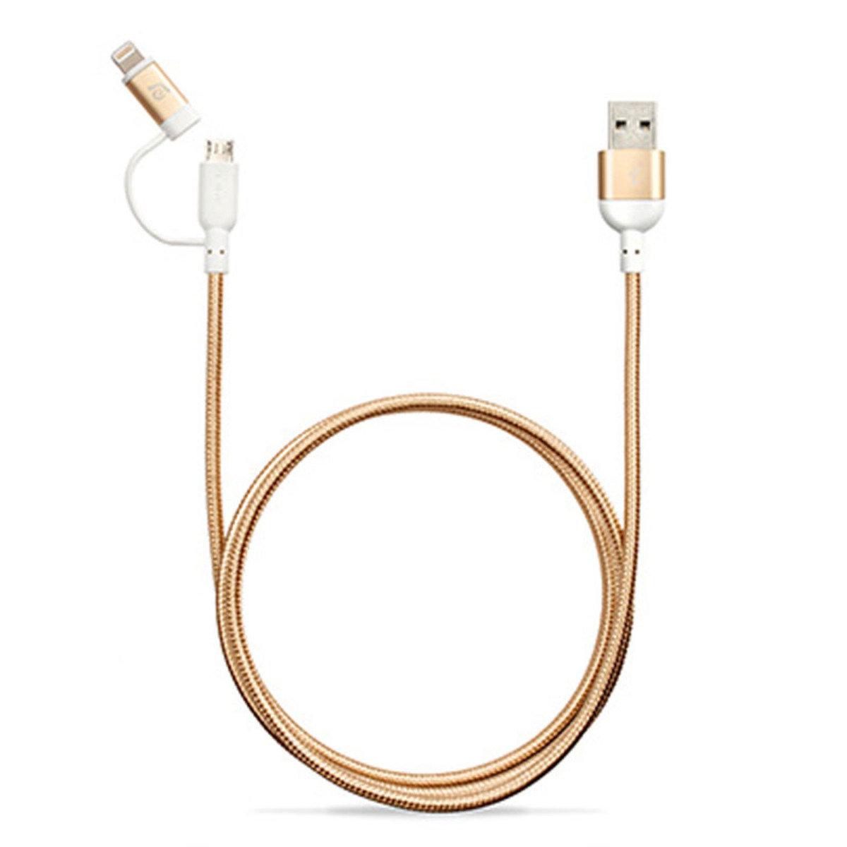 1.2米 Lightning/MicroUSB 正反雙面USB同步充電線 金色