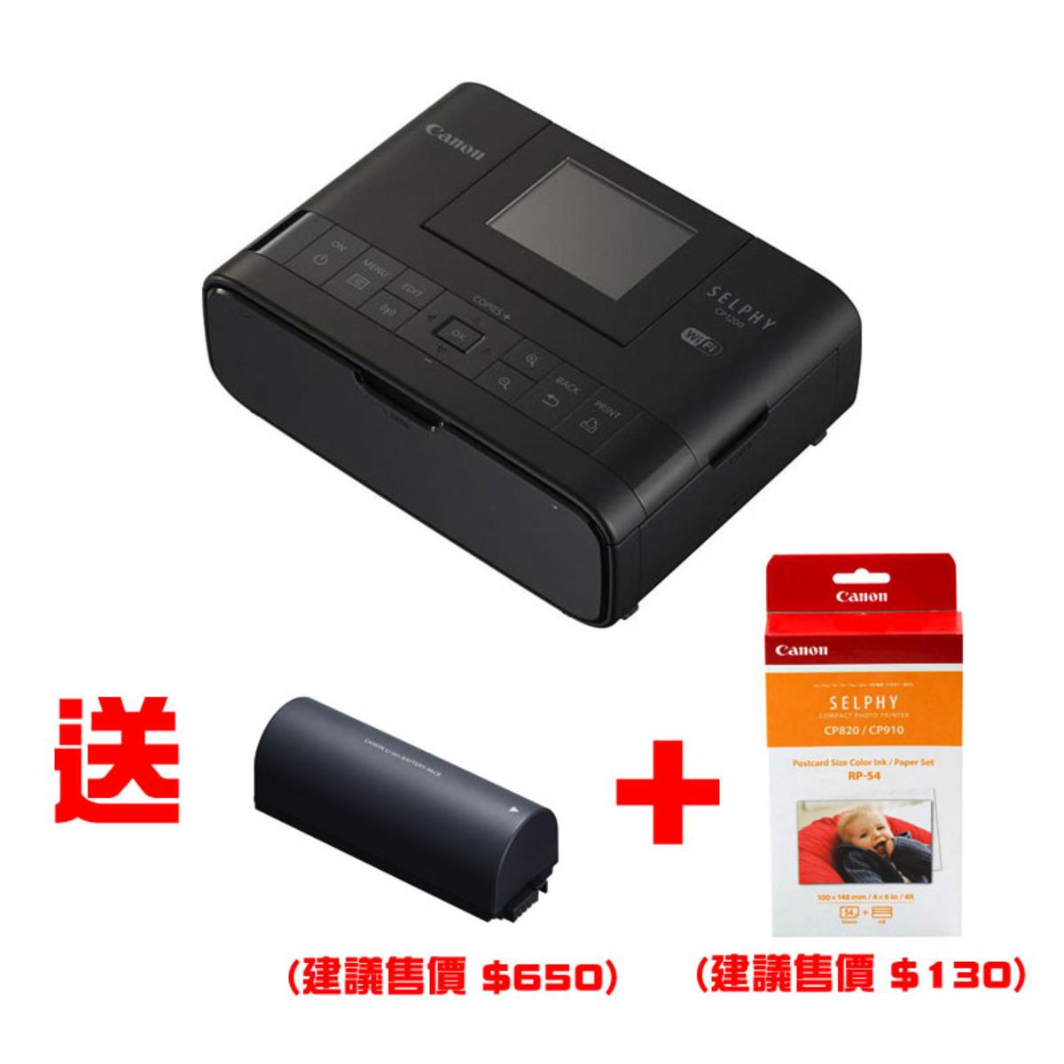 [送54張相紙及NB-CP2LH電池] 4R相片無線打印機 Selphy CP1200 黑色