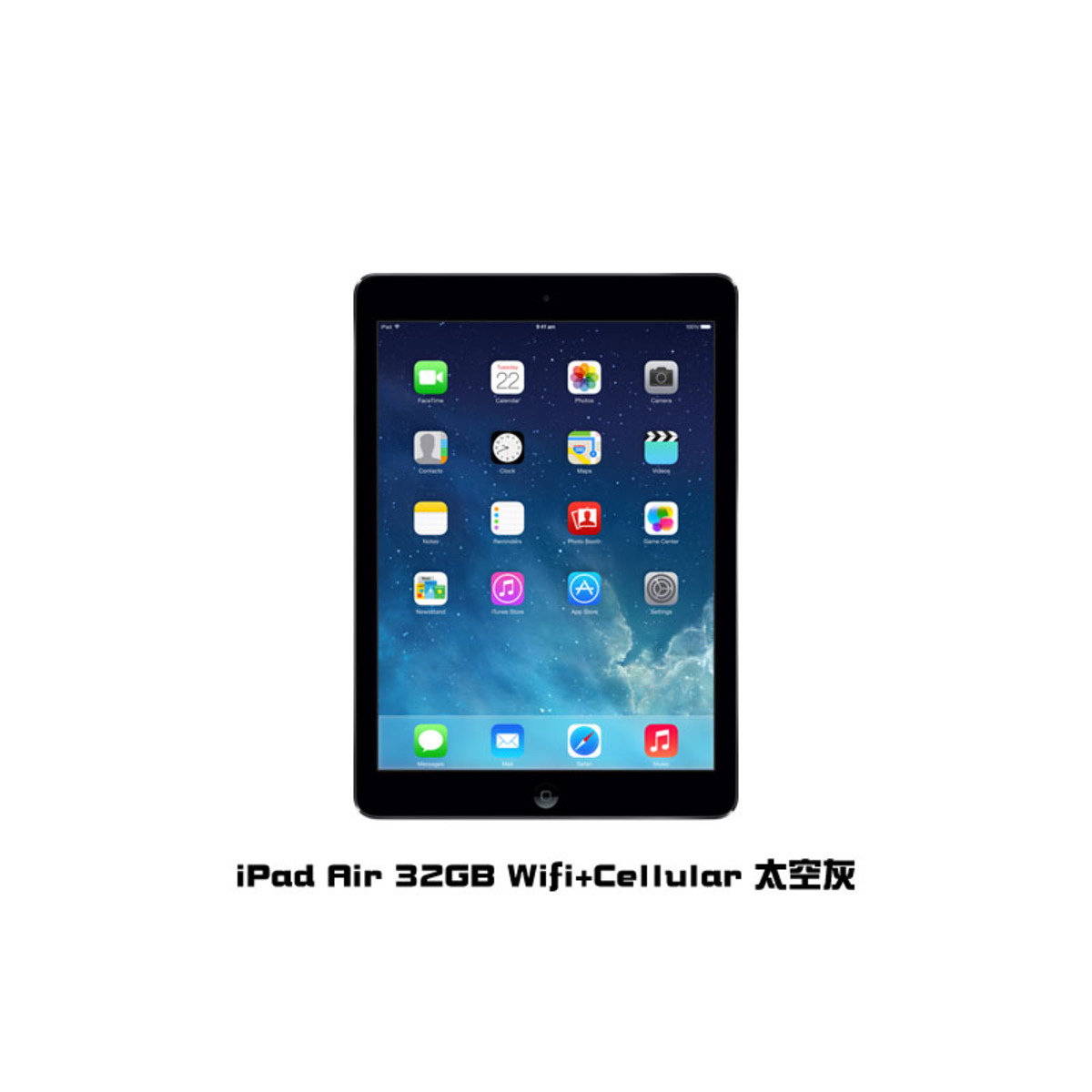 9.7吋 iPad Air 32GB Wifi+Cellular 太空灰