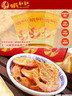 大尾蝦酥 (4包)