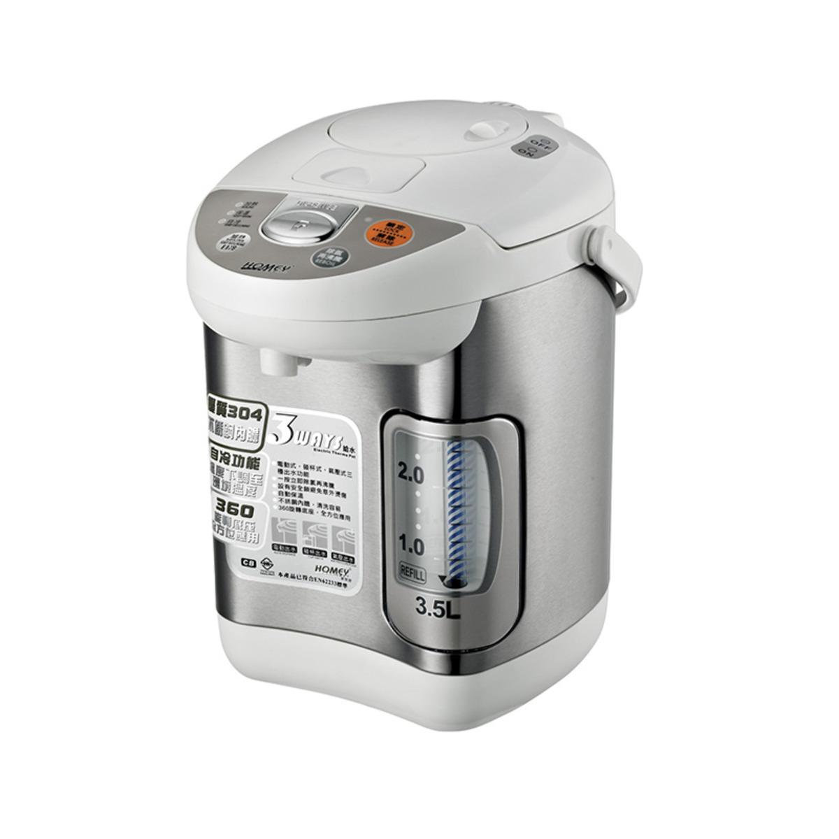 微電腦電熱水瓶 EWM-35L