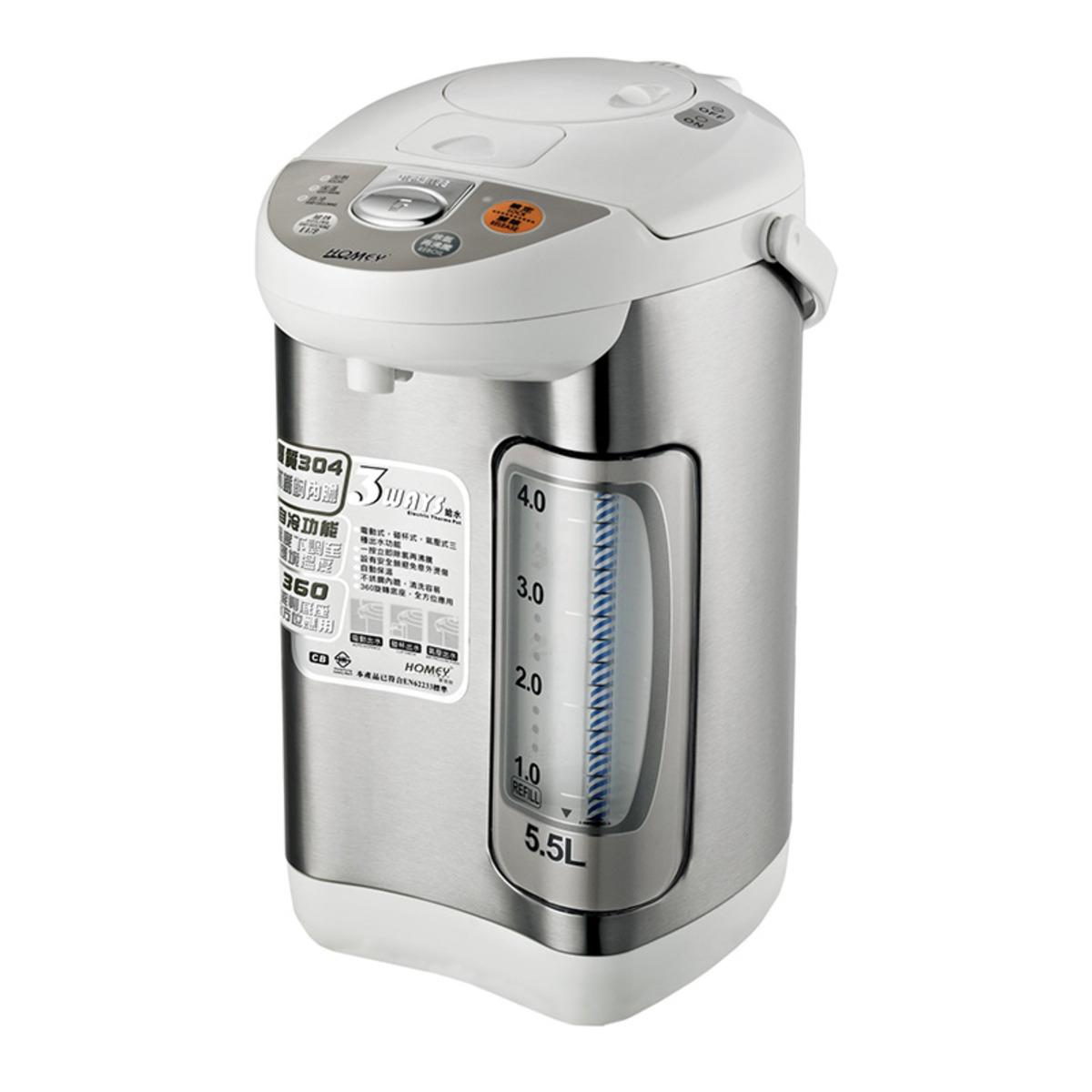 微電腦電熱水瓶 EWM-55L