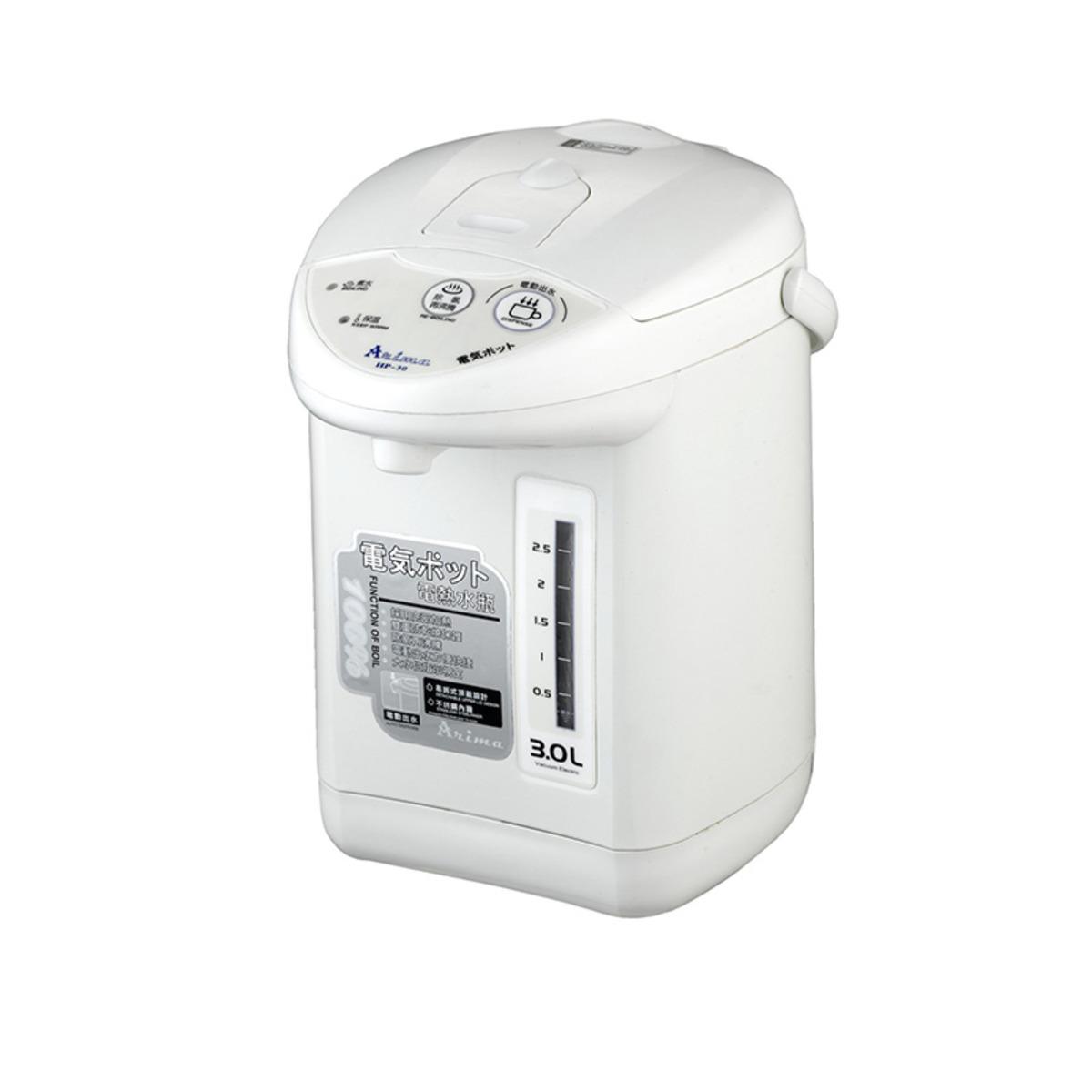 電熱水瓶 HP-30
