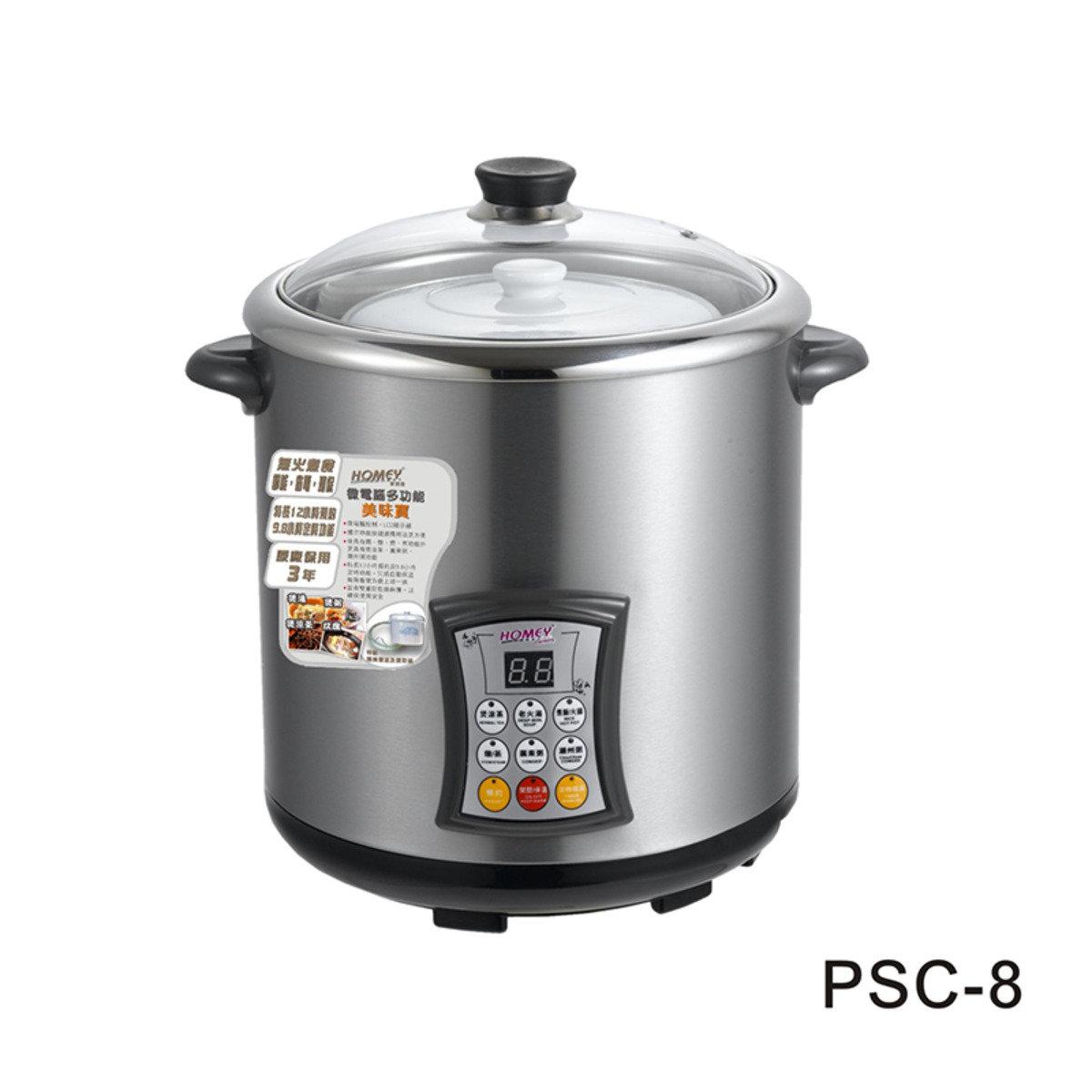 微電腦多功能美味寶 PSC-8