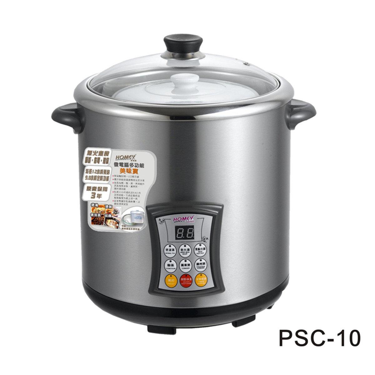 微電腦多功能美味寶 PSC-10