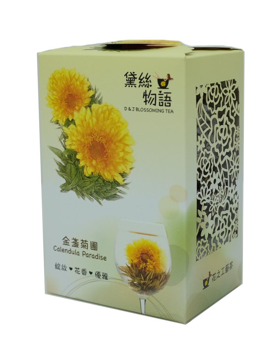花之工藝茶 - 金盞菊團