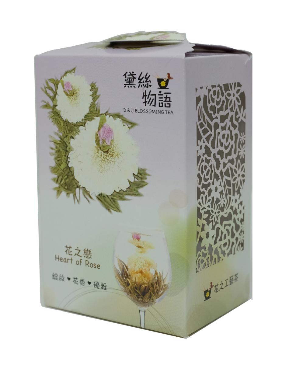 花之工藝茶 - 花之戀