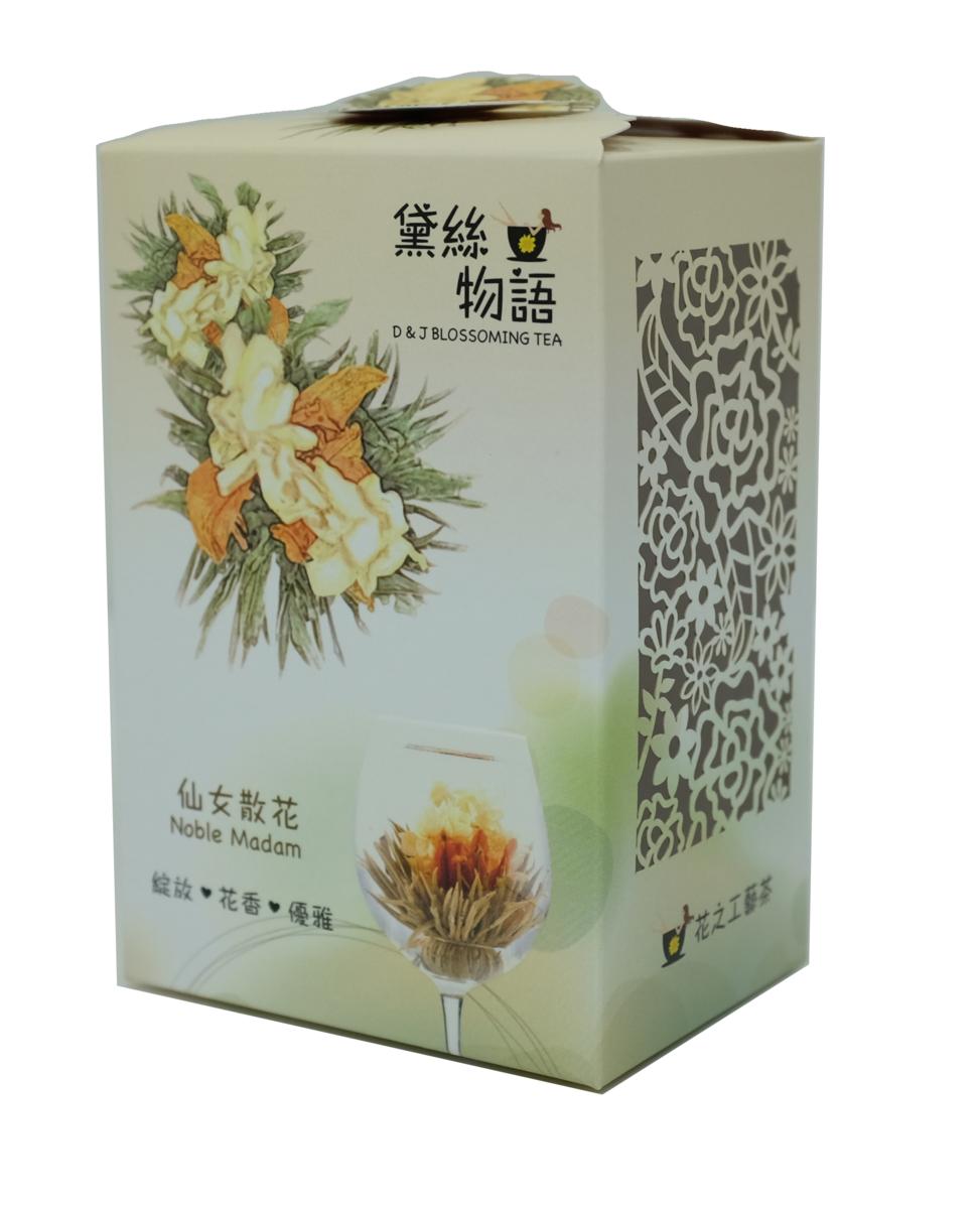 花之工藝茶 - 仙女散花