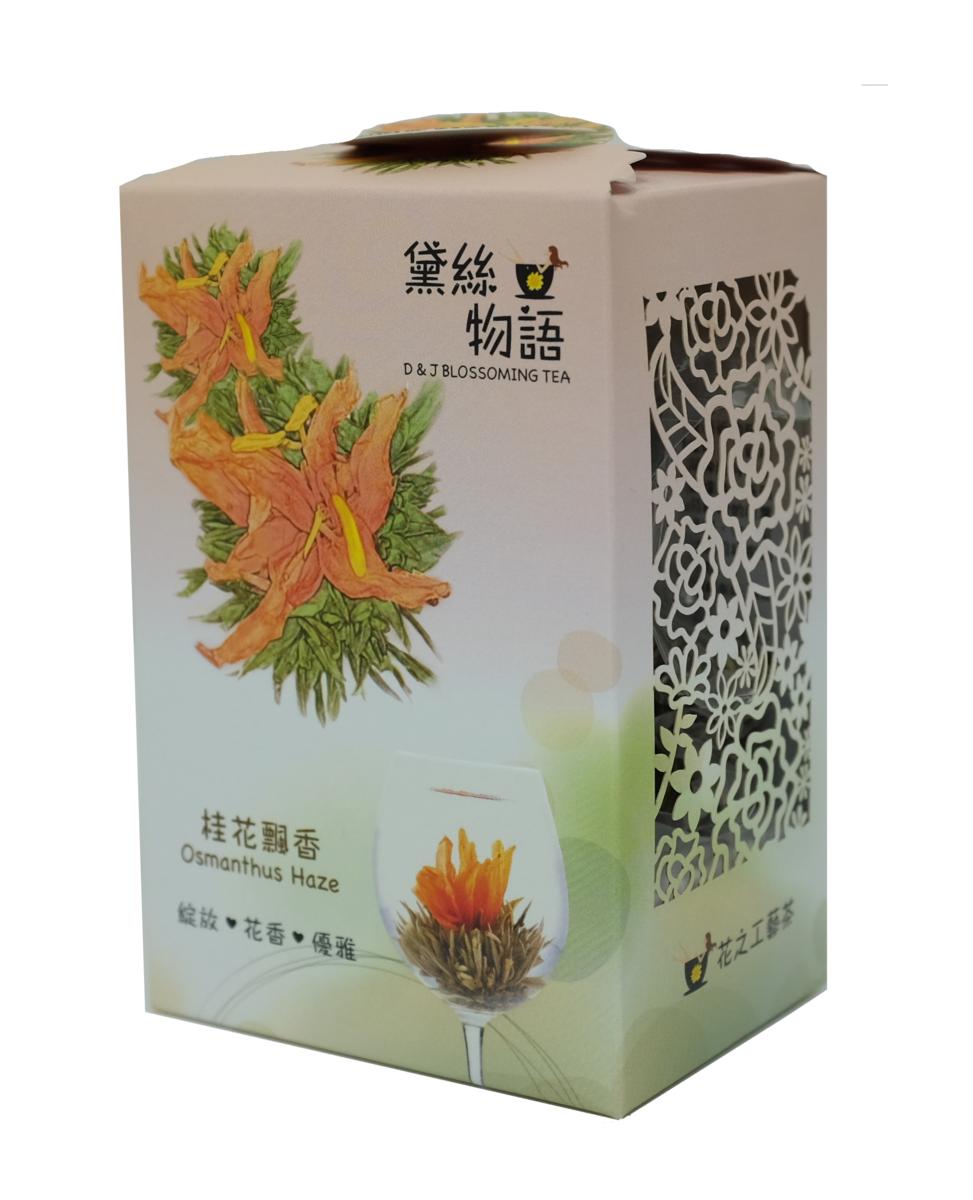 花之工藝茶 - 桂花飄香