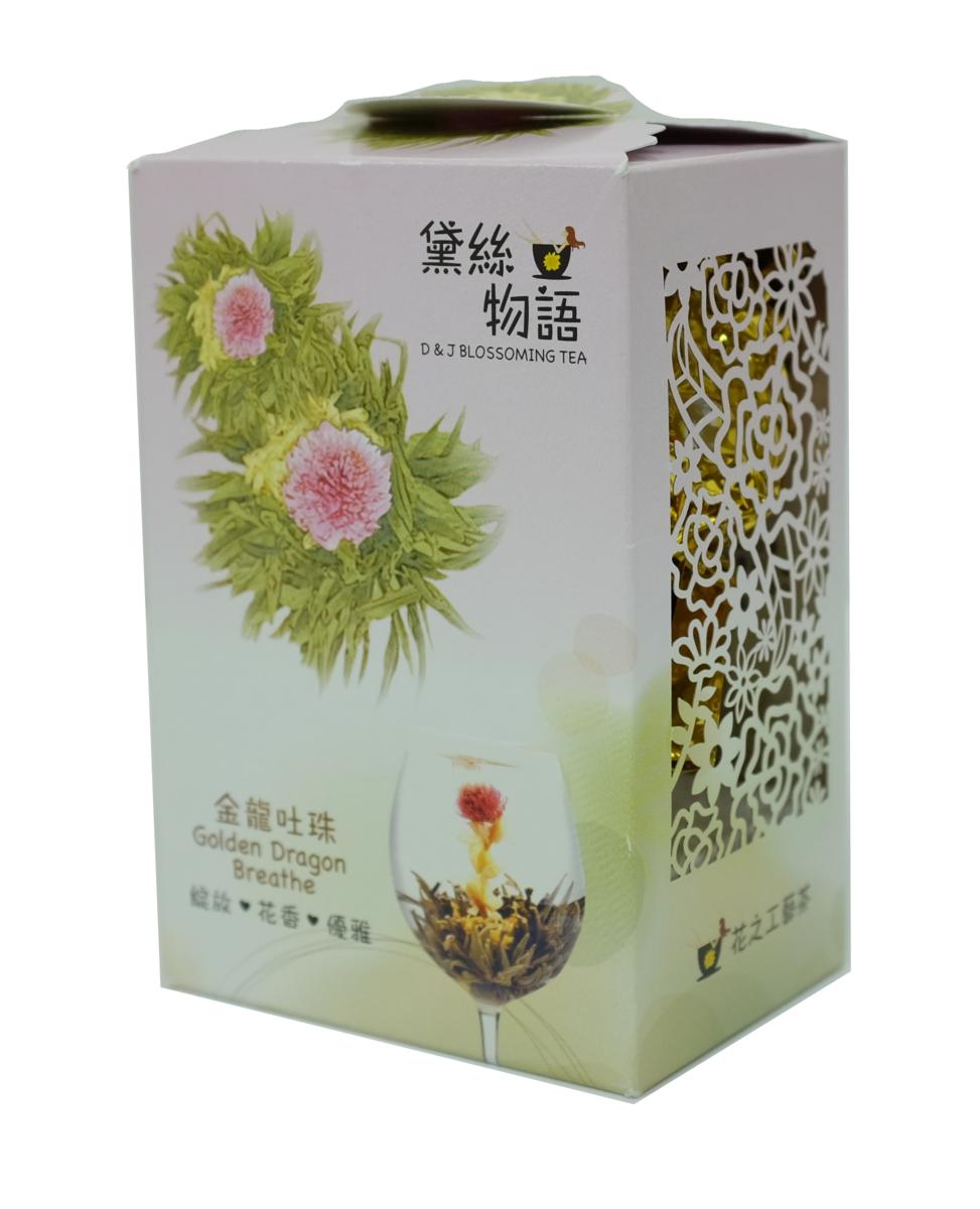 花之工藝茶 - 金龍吐珠