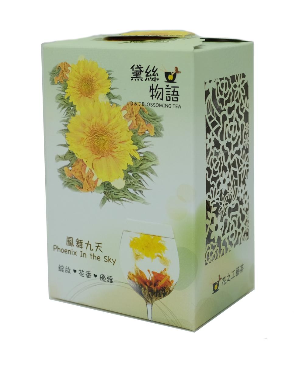 花之工藝茶 - 鳳舞九天