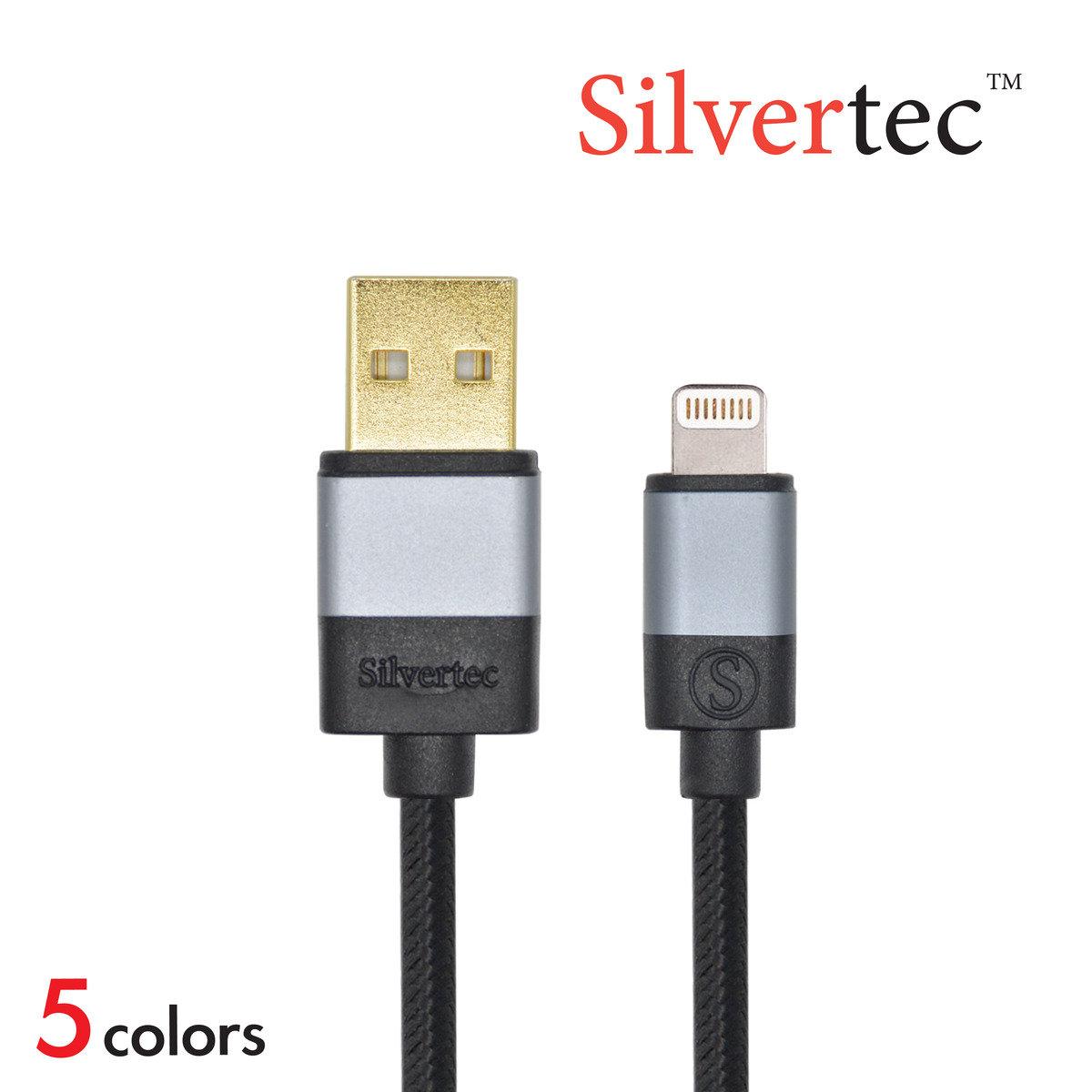 iPhone USB 1.2m Lightning Cable充電線 (5色)