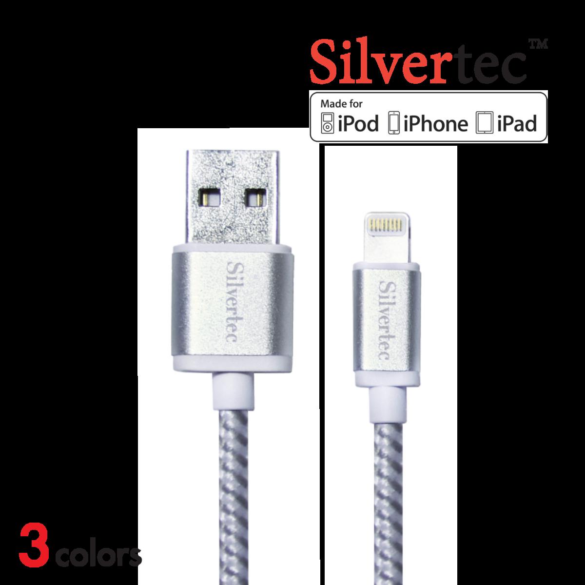 iPhone MFI蘋果驗證 Lightning 1m 雙面USB充電線 (3色)