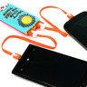 5200mAh 三洋電芯移動電源 Power Bank 特別版