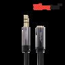 AUD-02 3.5MM高級立體音源傳輸延長線公對母 1.8M