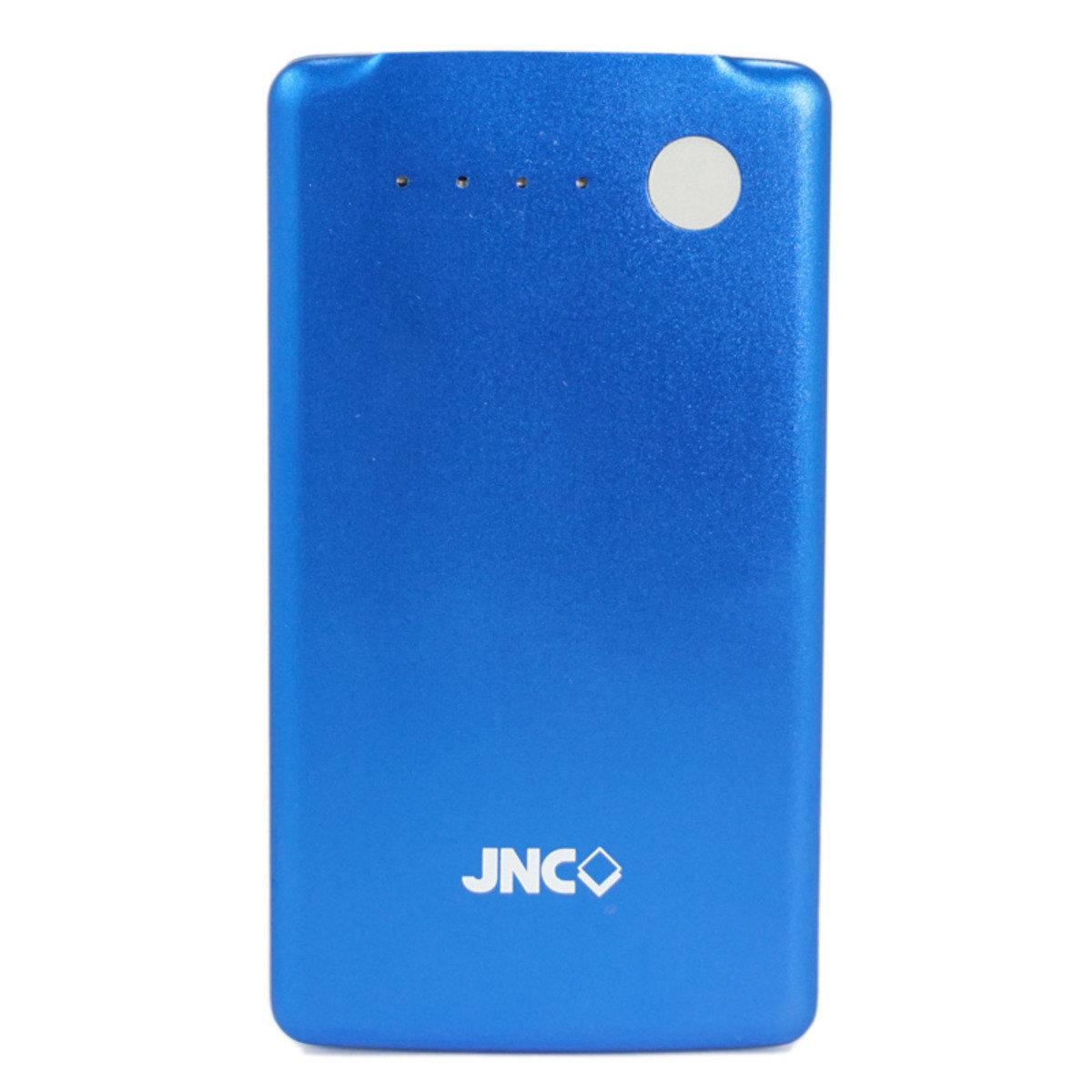 超薄隨身充電器 (藍色)