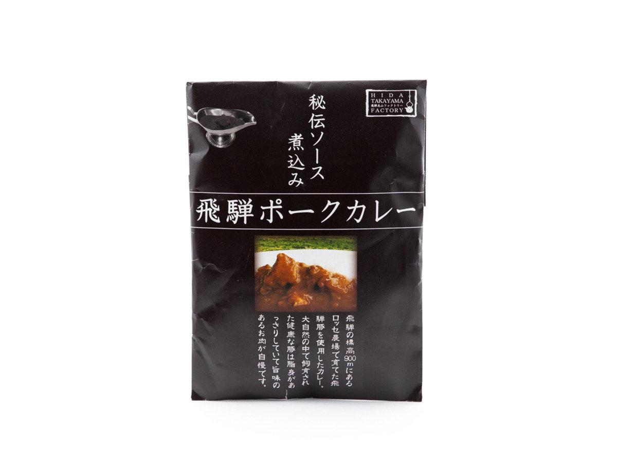 日本岐阜縣特產 - 飛驒山豚肉咖哩