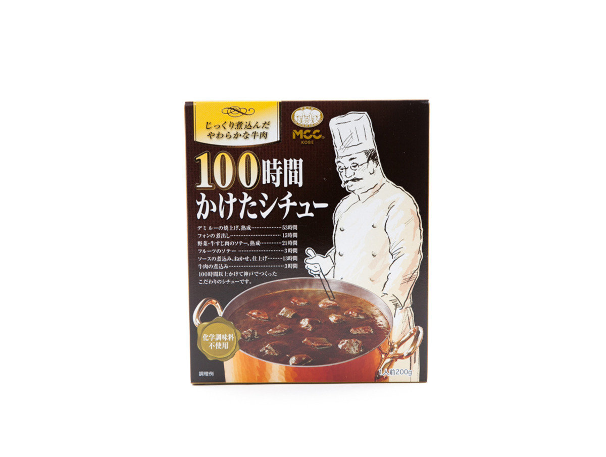 MCC 100咖哩系列 - 100小時燉製牛肉咖哩