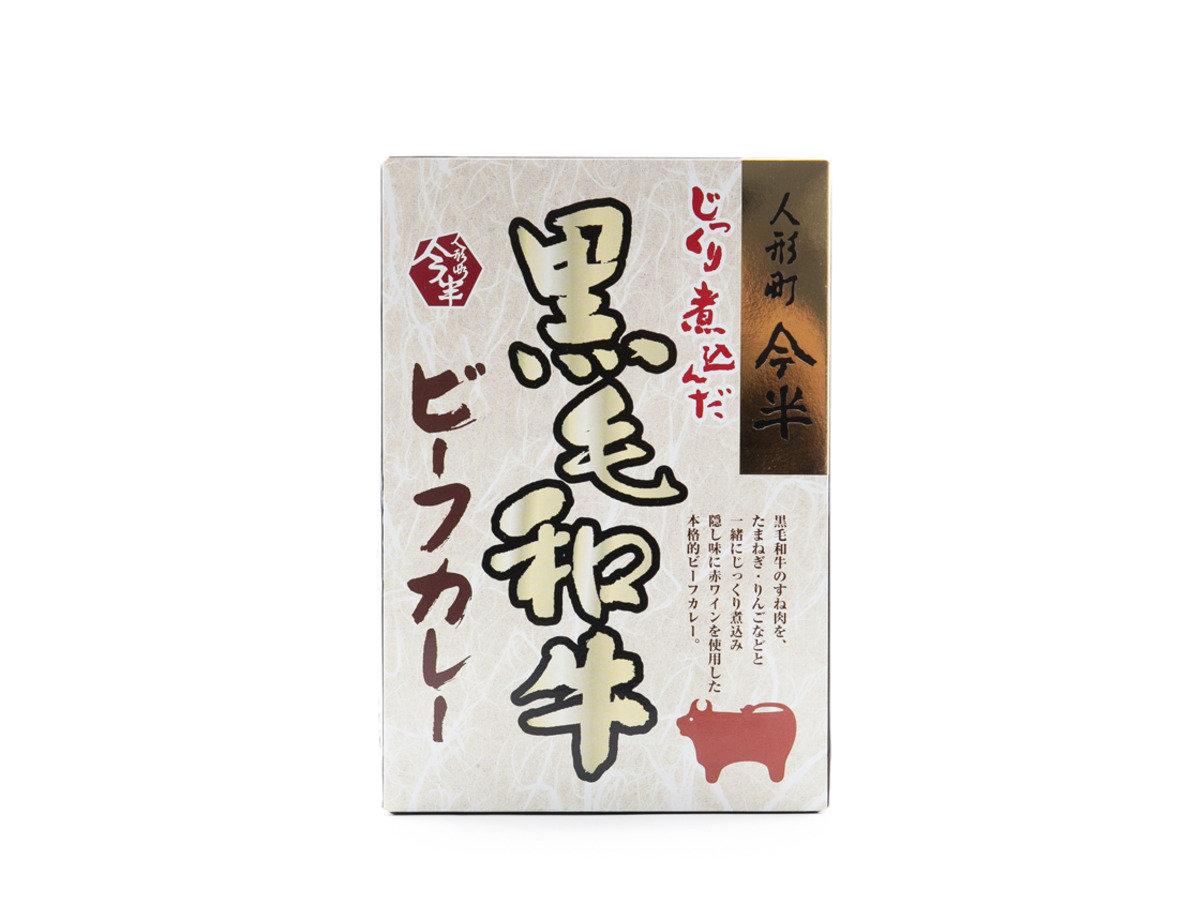 日本120年歷史特色牛肉名店(人形町今半) - 黑毛和牛咖哩