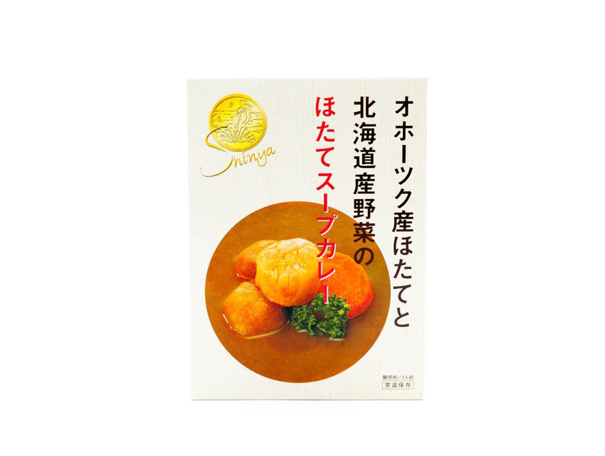 日本北海道著名海產加工場(帆立屋) - 扇貝咖哩
