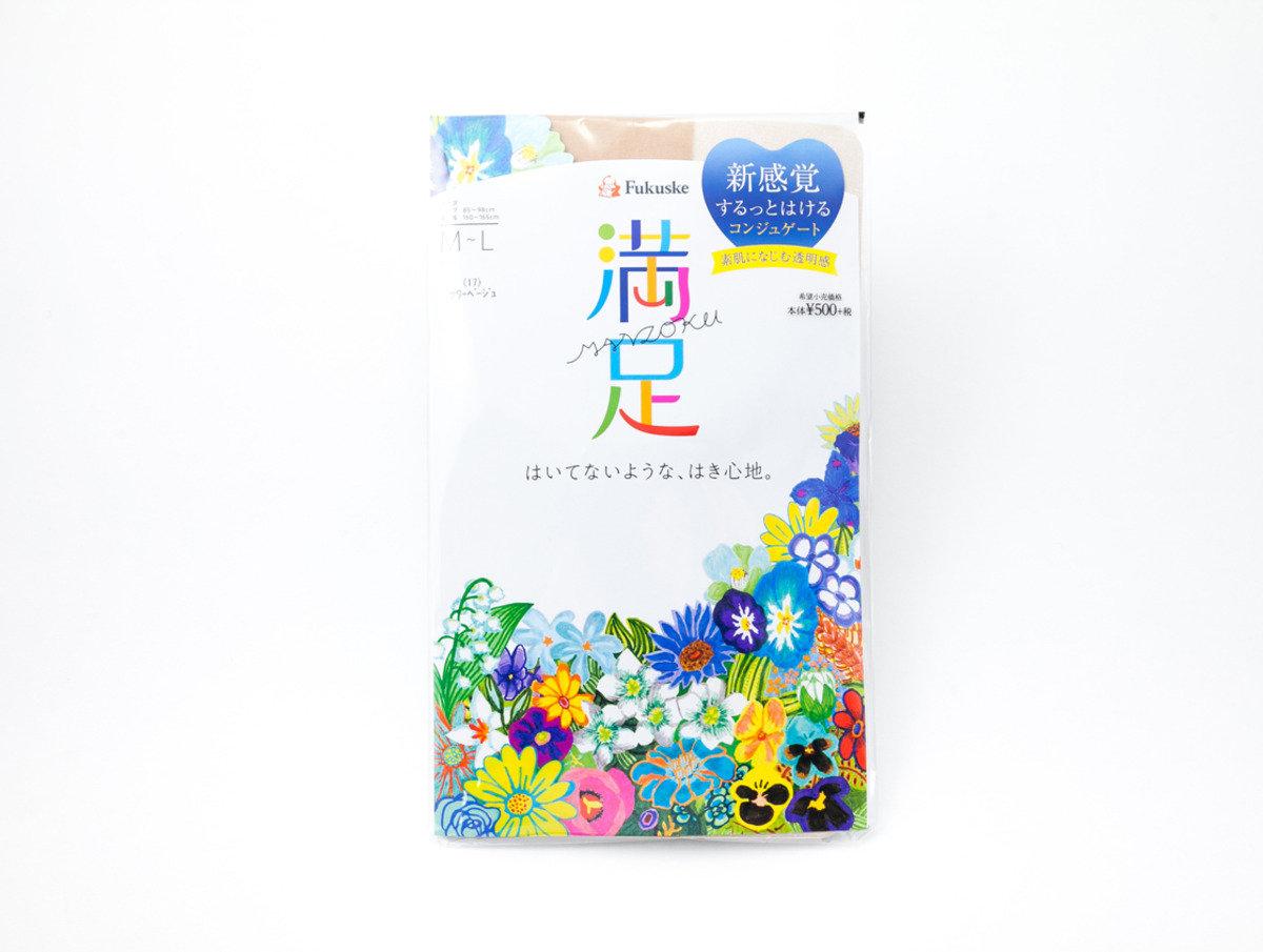 Fukuske 満足-素肌感系列 米色(017)M-L
