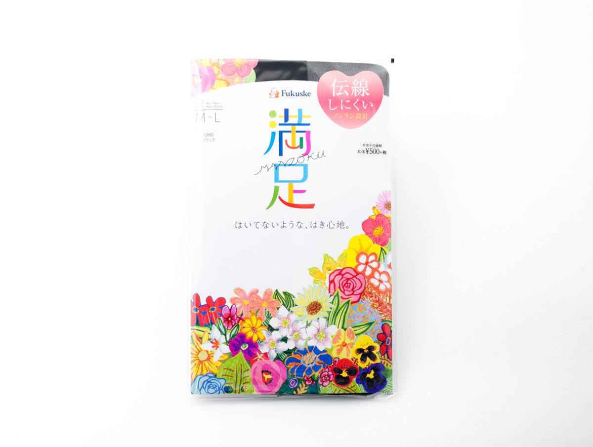 Fukuske 満足絲襪 黑色(090)M-L