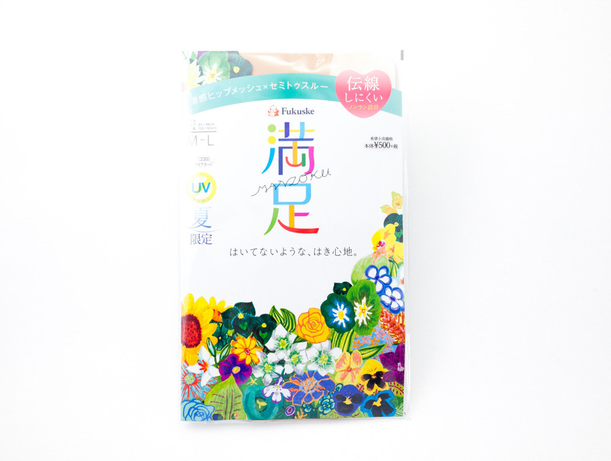 Fukuske 満足-冰感防UV系列 素肌色(330)M-L