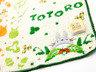 龍貓 小方巾25 x 25cm - 森のめぐみ(T509)