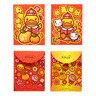 猴年賀歲 B-Duck利是封 BD-001B 兩款圖案,每款四個 (共八個)