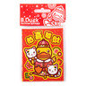 B-Duck利是封 BD-001B 兩款圖案,每款四個 (共八個)