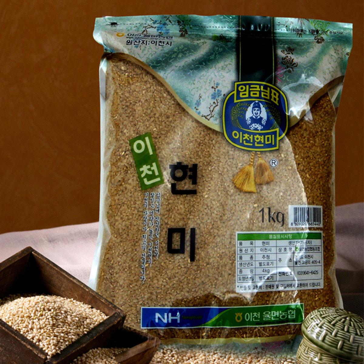 糙米 1千克