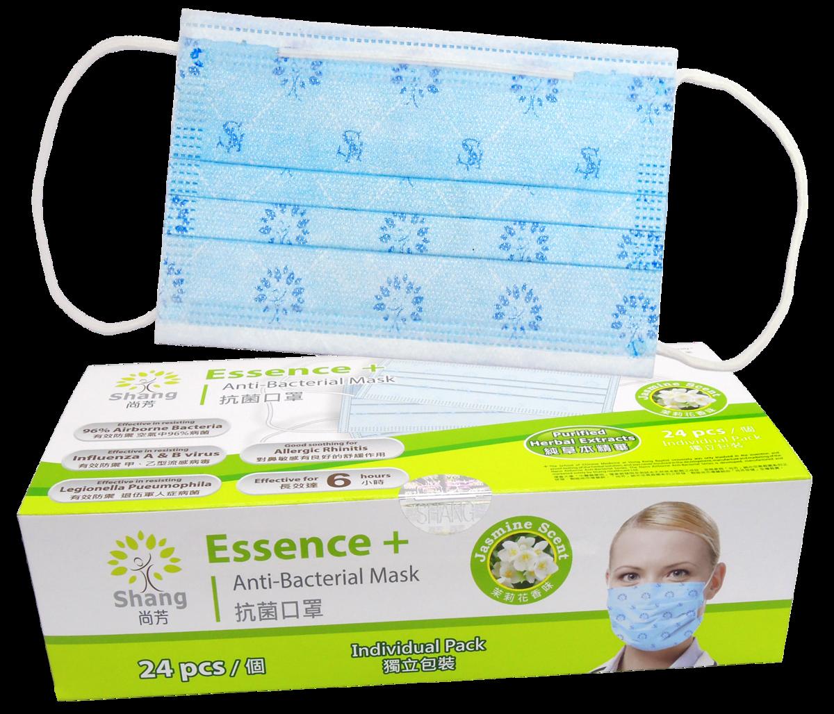 成人抗菌口罩 獨立包裝 / 24個裝彩盒