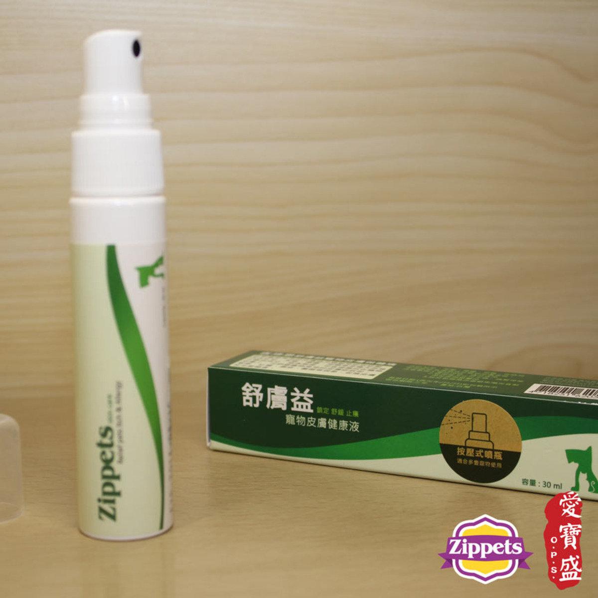 舒膚益寵物皮膚保健液 (按壓式噴瓶)
