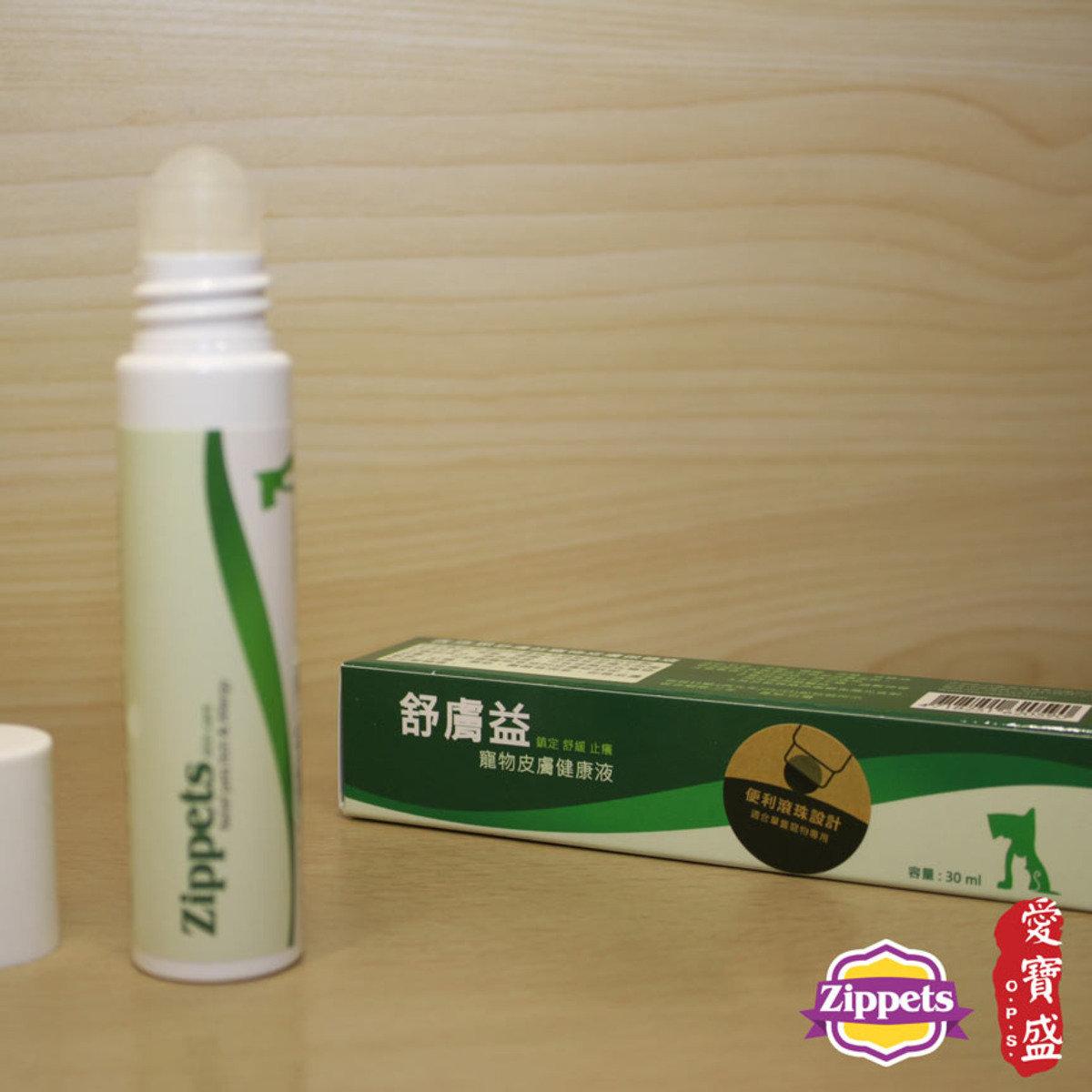 舒膚益寵物皮膚保健液 (滾珠裝)