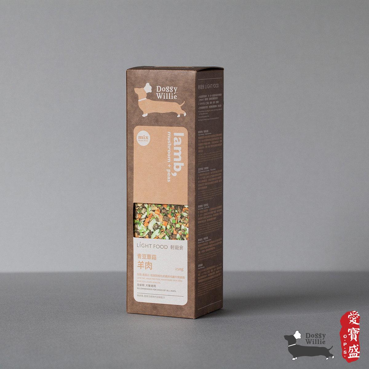 青豆蕈菇羊肉 250g