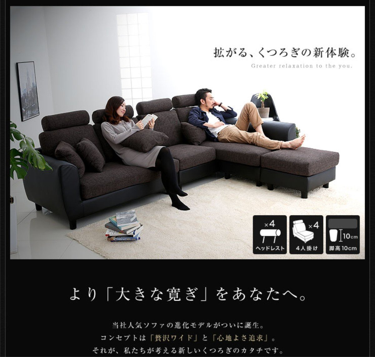 Modern Couch 梳化 260cm