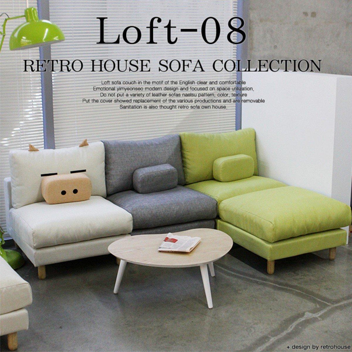Loft-08 梳化