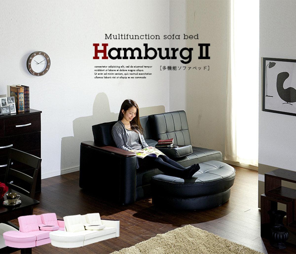 HAMBURG 收納梳化