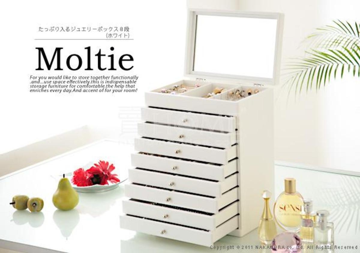 日本Moltie 8段首飾箱(白色)
