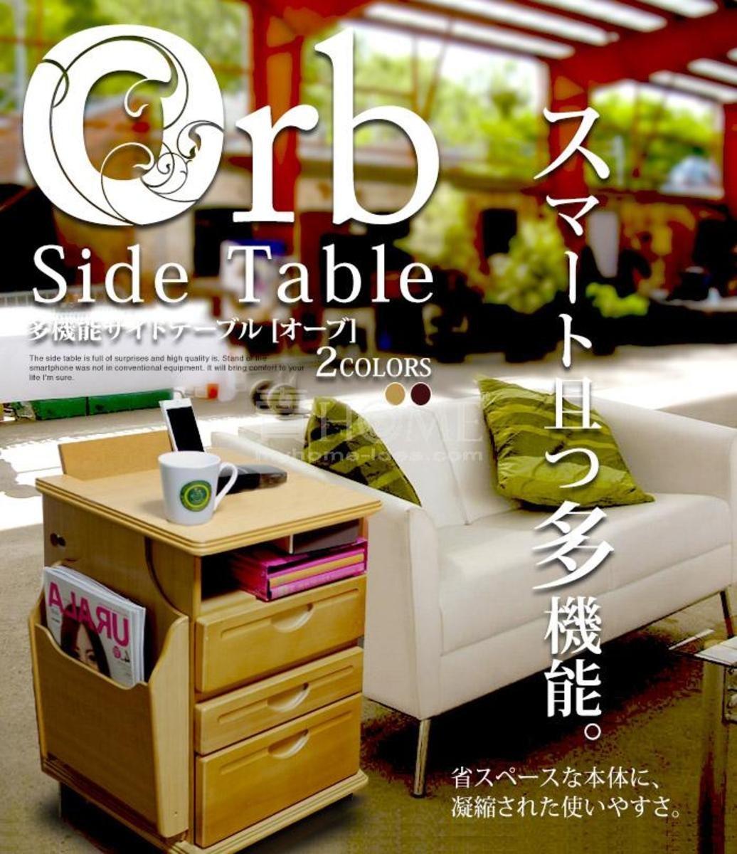 日本Orb-木製移動床頭櫃 (淺木色)