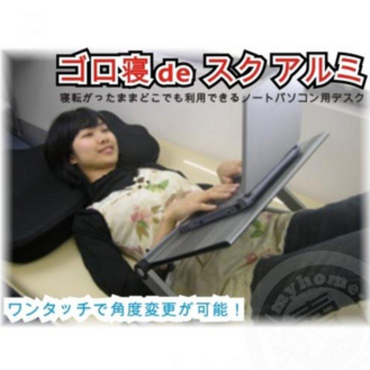 可調節式床上電腦枱-BLK
