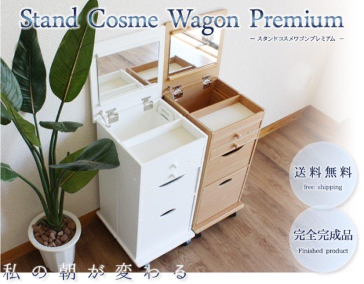 日本01新型木製移動飾品車 (白色)