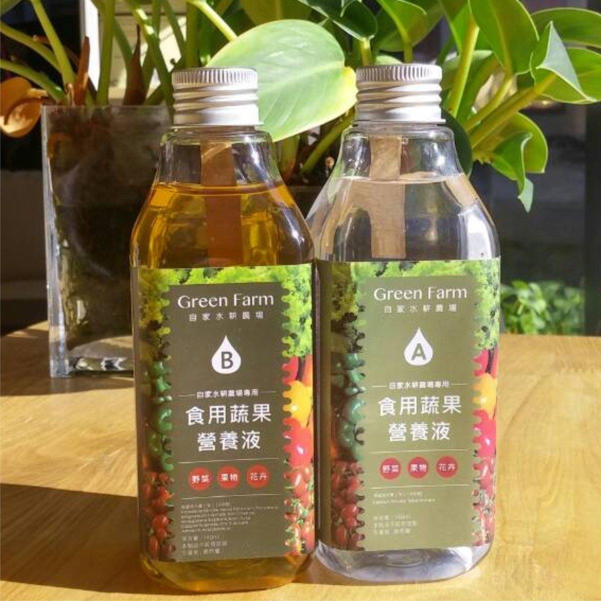 Green Farm 專用水培營養液 250ml (A+B)